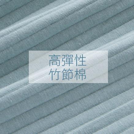 slub_cotton