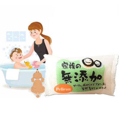 breastfeeding soap, pregnancy soap, family soap