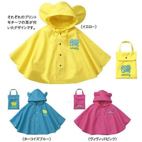 mij_raincoat01